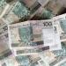 Wzrost płacy minimalnej w 2019 r.?