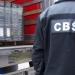 Policjanci rozbili zorganizowaną grupę przestępcza trudniącą się włamaniami do tirów na terenie Niemiec.