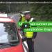 Polska przegrywa walkę o zmiany w transporcie | Ograniczenia prędkości w europejskich samochodach?